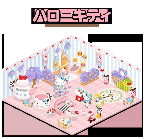 140117_kitty5_notice_jp