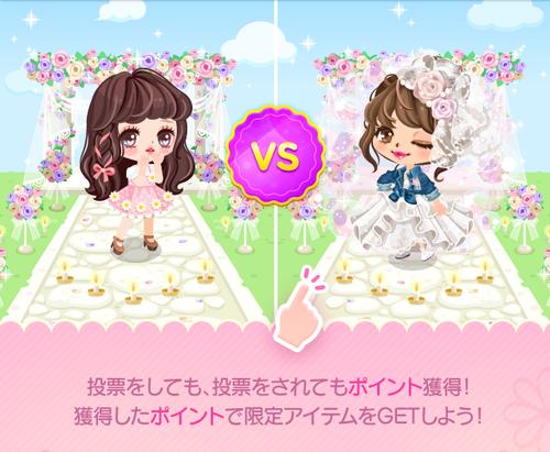 Vote_jp