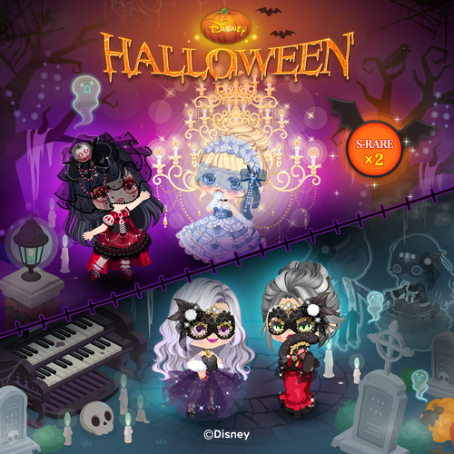 halloween_disney_event