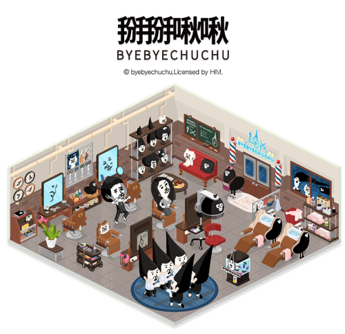 byebyechuchu_notice