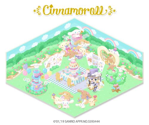 190122_cinnamoroll_room_notice