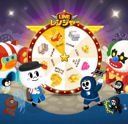 140926_RangersSpin_notice_jp