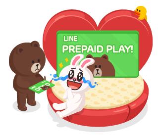 Prepaid_event_item