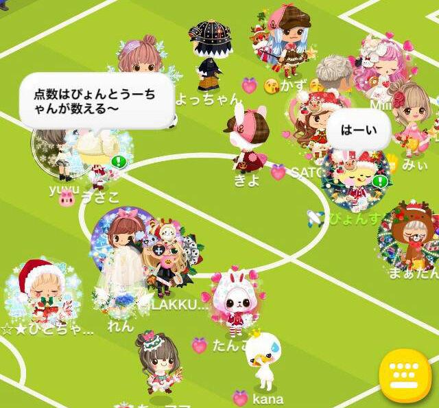 クリスマスサッカーダイジェスト