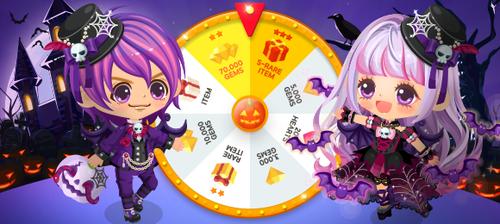luckyspin16_banner