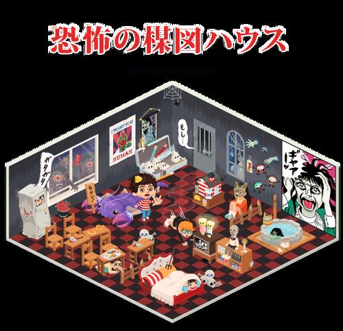 140711_umezukazuo_notice_jp