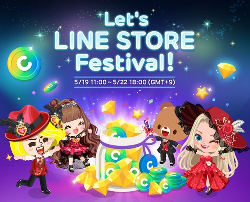 LINE STORE フェス