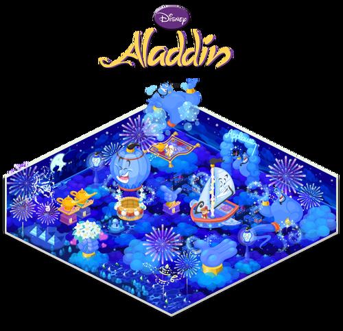 notice_Aladdin2