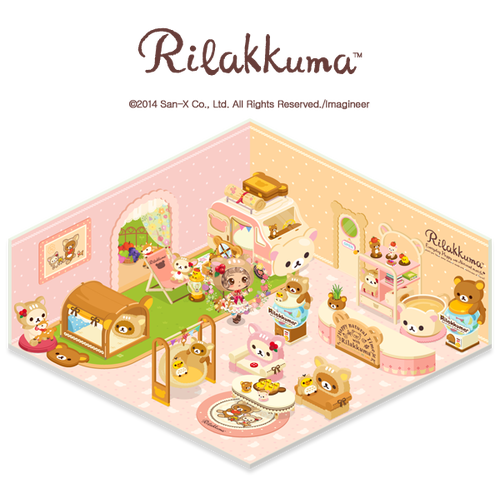 rilakkuma2_notice