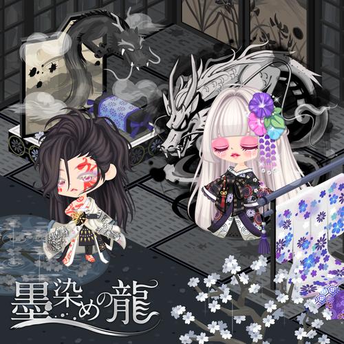 20180529_sns_BlackDragonSaga_horimoto_jp