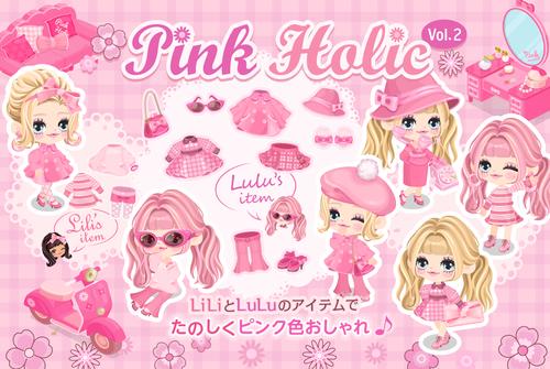 161122_pinkholic2_SNS_jp