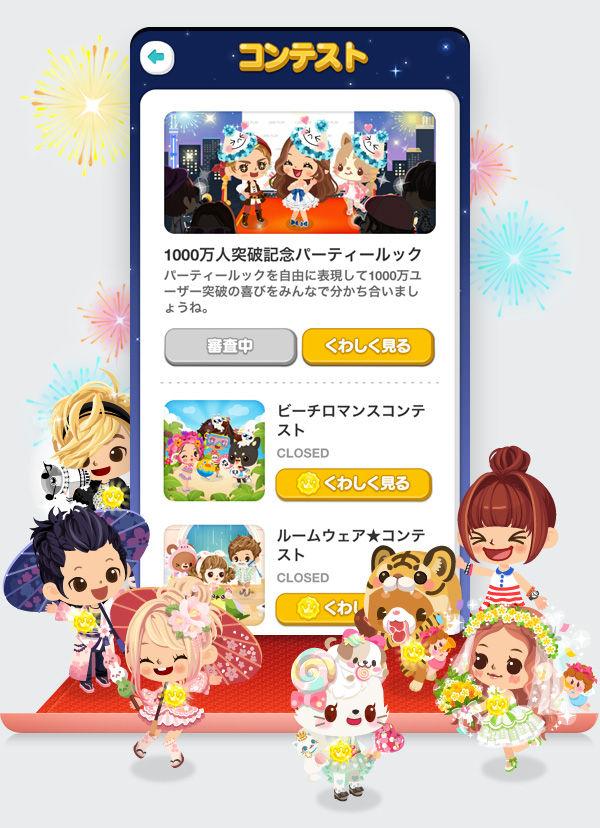 update7_notice3_JP