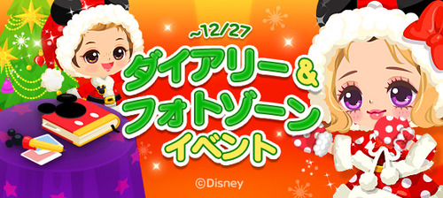 banner_jp