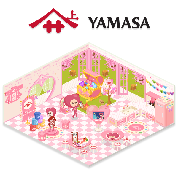 140508_YAMASA_ROOM