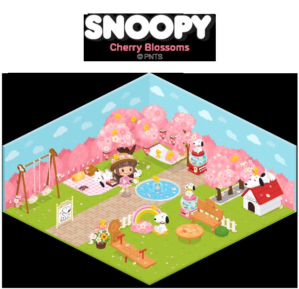 140307_snoopy4_notice