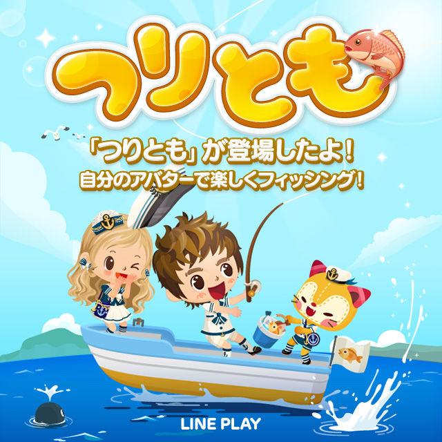 fishing_sns
