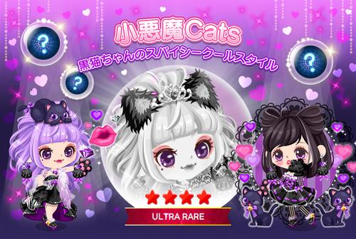 161122_Cats_SNS_JP