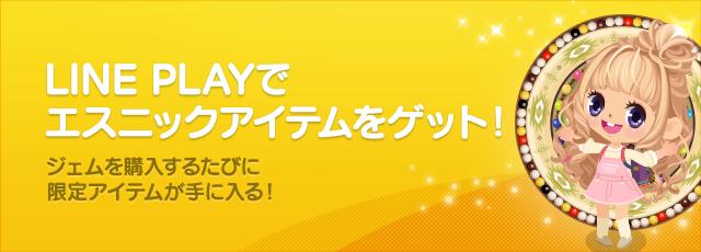 20141023_Webstore_Mbanner_jp