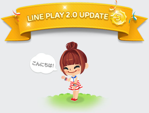 notice3_image1_jp