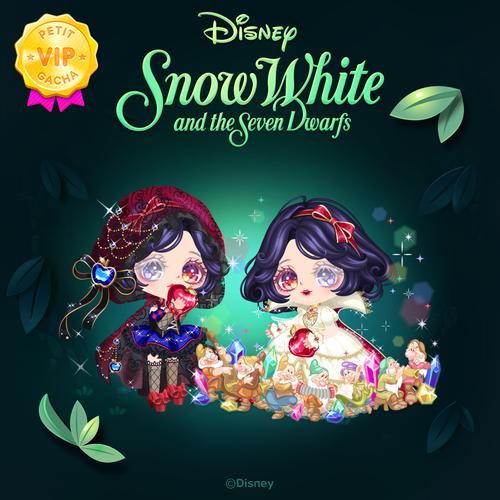 20210810_snow white_OA