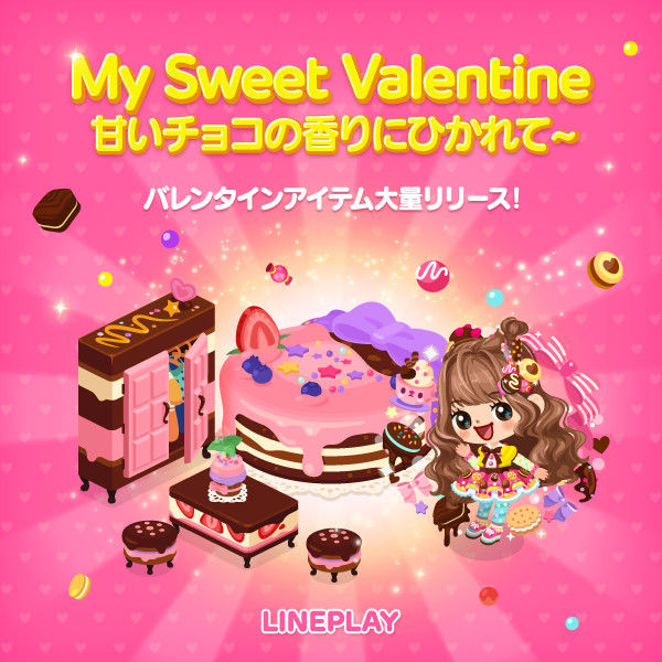 140210_Valentine_SNS_jp