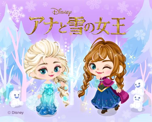 161208_Frozen_NEW2_jp