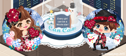 CanCam15_5_9