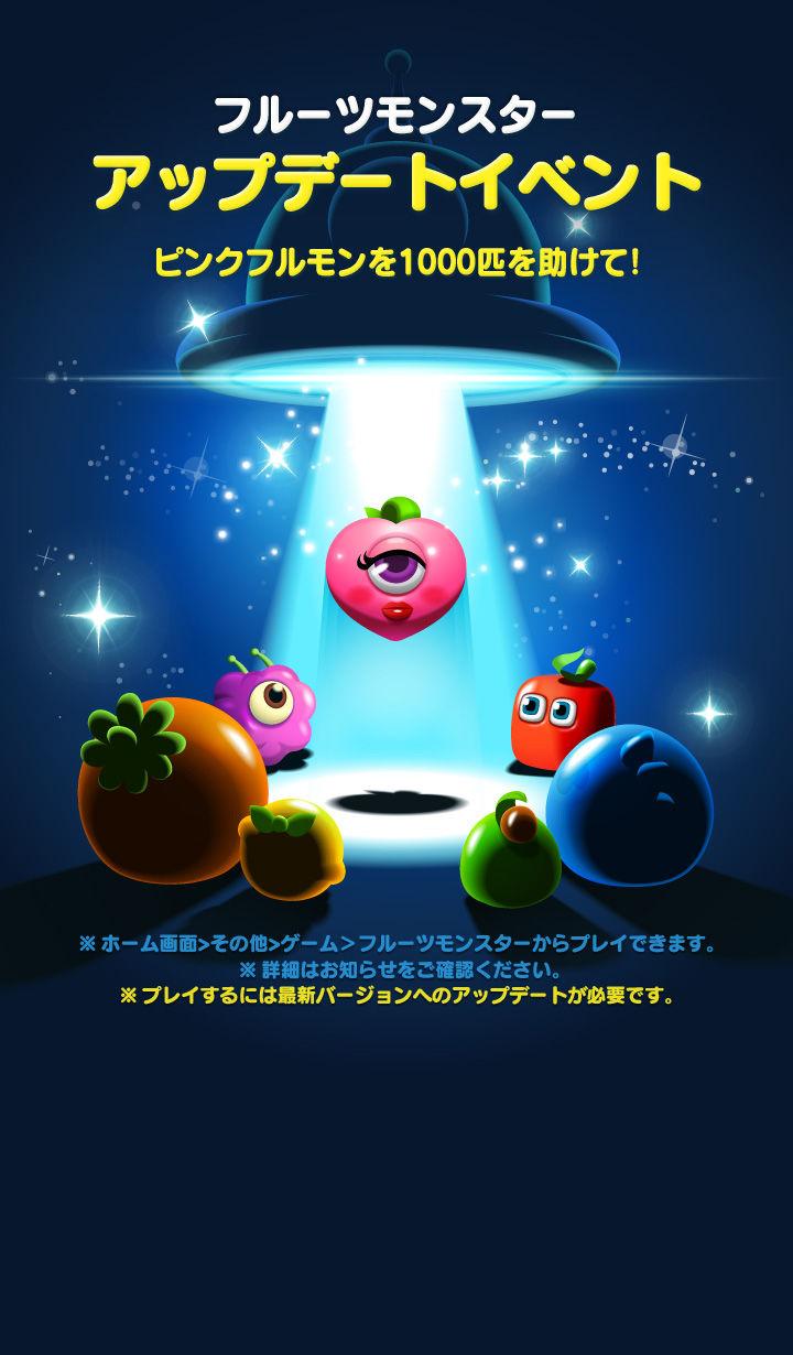 20140417_FM_popup_jp (1)