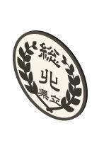 Yowamushi Pedal Sohoku High Logo
