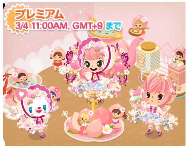 20140225_spring event gacha1_jp