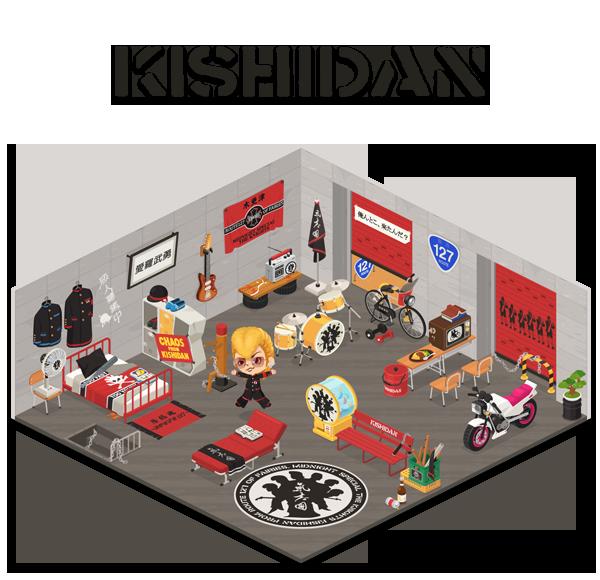 20140123_KISHIDAN_ROOM