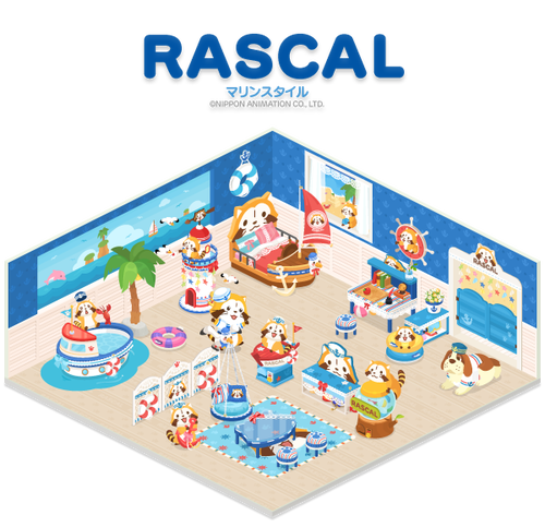 140530_rascal2_notice