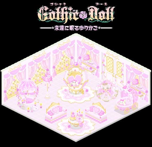 gothicdoll5_notice_jp