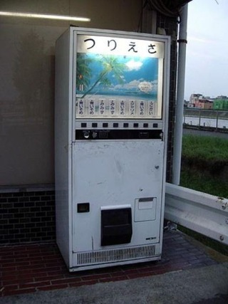 japanese_vending_machines_sell_the_most_unusual_things_640_08