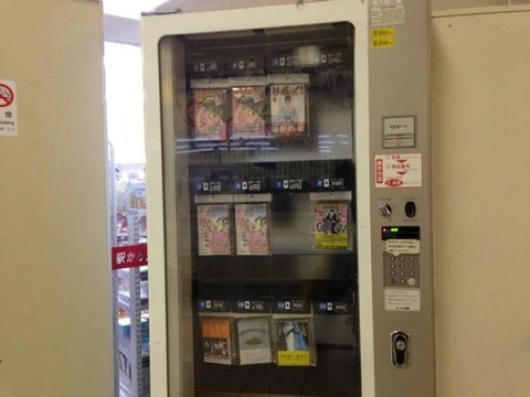 japanese_vending_machines_sell_the_most_unusual_things_640_12
