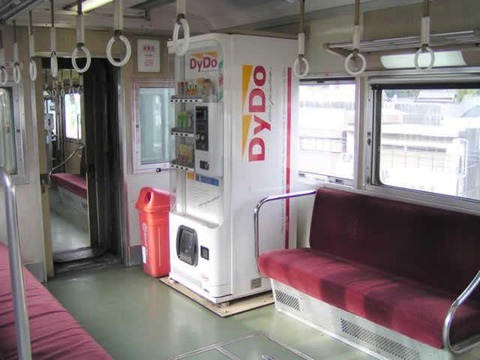 japanese_vending_machines_sell_the_most_unusual_things_640_22