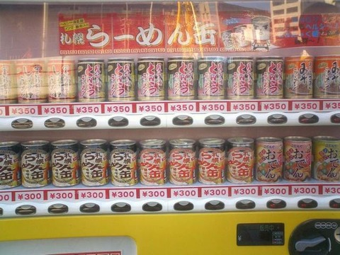 japanese_vending_machines_sell_the_most_unusual_things_640_16