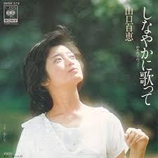 【楢原拓】昭和末期を語り尽くす!(1) 「初めて買ったレコードは?」