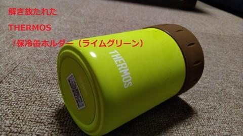 Photo_19-10-07-18-50-29.021