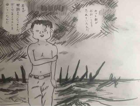 [静原舞香]創作マンガ46『つげ義春を模写してセリフを変えてみた』