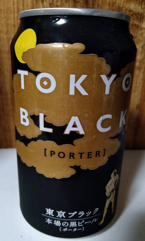 【泉水みに】陳列棚のクラフトビール全部飲み干す5本目『東京ブラック』
