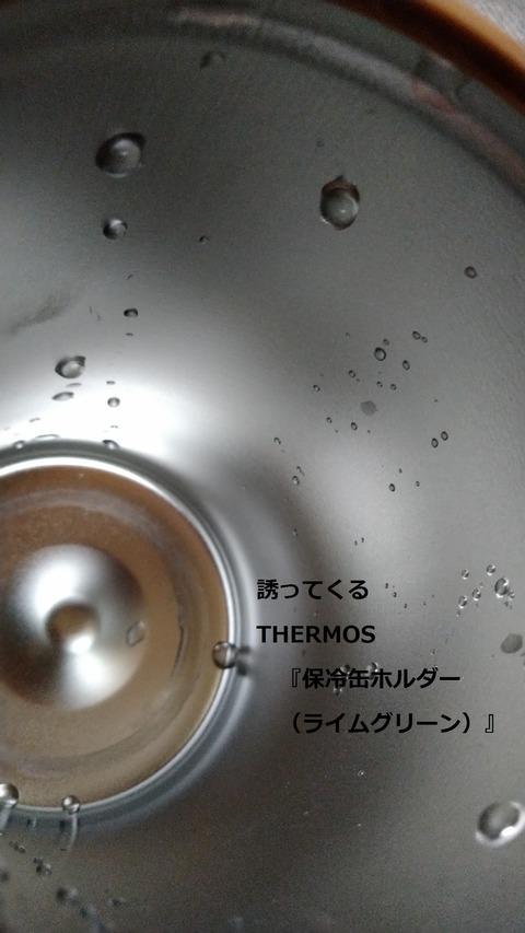 Photo_19-10-07-18-50-31.362