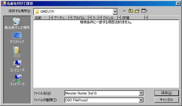 Ciso Utility5