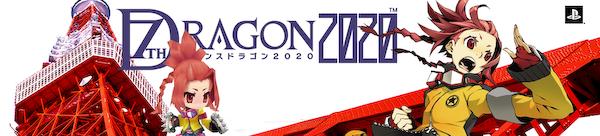 2020[1]
