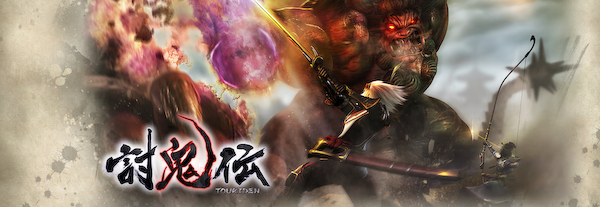 The Legend of PSP : 討鬼伝 -TOUKIDEN- CWC チート 解析結果 まとめ