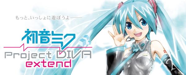 初音ミクproject diva extend予約特典CD - 本/CD/DVD