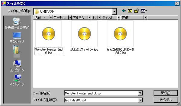 Ciso Utility3