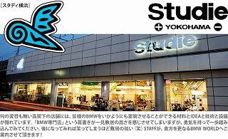 s-yokohama_main
