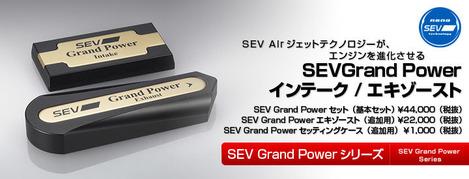grandPower