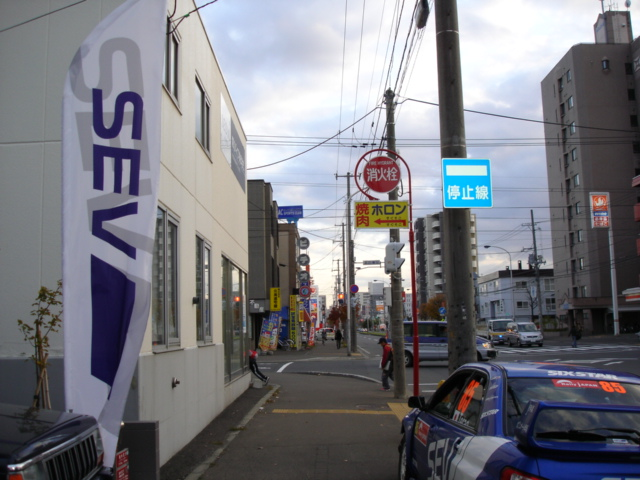 SR札幌2